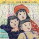 チラシ「子どもと夢の世界」